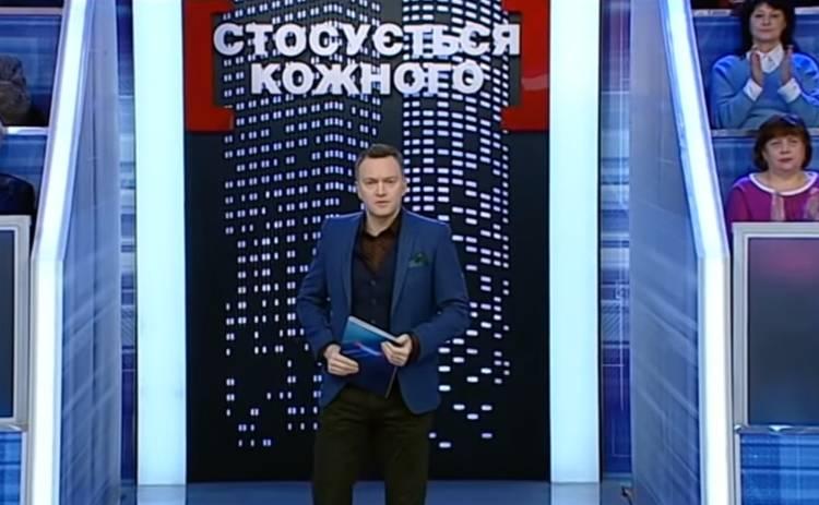 Стосується кожного: Скандал за межой (эфир от 21.05.2019)