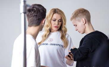 """""""Борітеся – поборете!"""": KADNAY, YUKO и Ольга Сумская против гомофобии"""