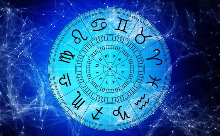 Гороскоп на неделю с 27 мая по 2 июня 2019 года для всех знаков Зодиака