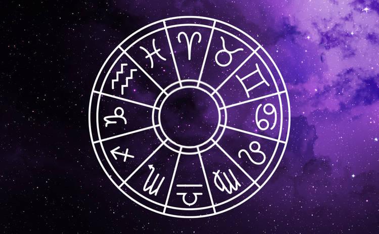 Лунный гороскоп на 26 мая 2019 года для всех знаков Зодиака