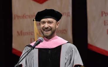 Джастин Тимберлейк теперь доктор наук