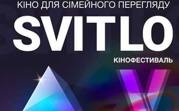 В Киеве вновь зажжется «Свет»