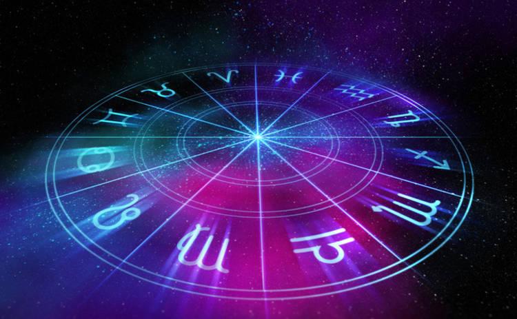 Гороскоп на 2 июня 2019 для всех знаков Зодиака