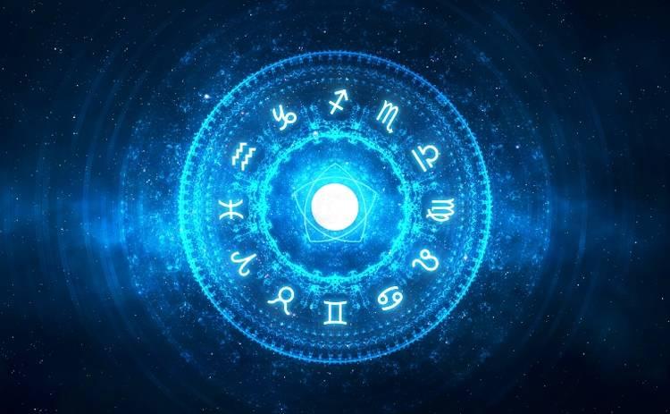 Гороскоп на неделю с 10 по 16 июня 2019 года для всех знаков Зодиака