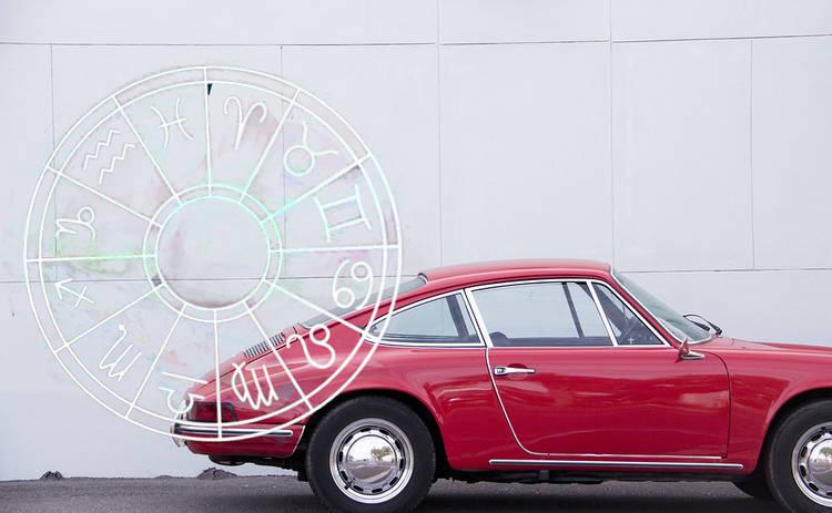Гороскоп на неделю для водителей с 3 по 9 июня 2019 года