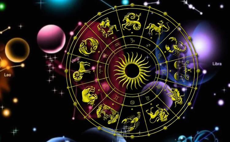 Лунный гороскоп на 4 июня 2019 года для всех знаков Зодиака