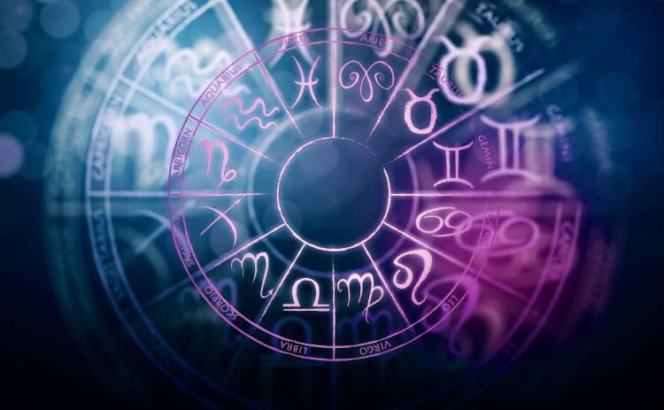Гороскоп на 6 июня 2019 для всех знаков Зодиака