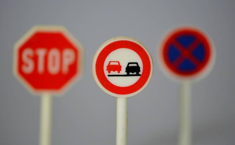 Безопасность дорожного движения и отношения к этому украинцев: статистика
