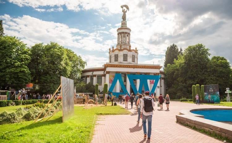 Куда пойти в Киеве на выходных 8-9 июня 2019 (афиша)