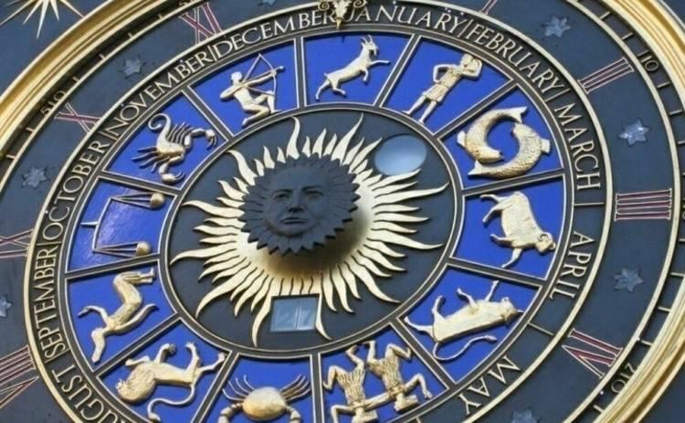 Гороскоп на 8 июня 2019 для всех знаков Зодиака