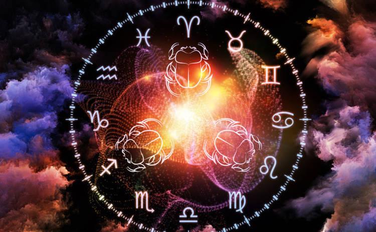Гороскоп на 10 июня 2019 для всех знаков Зодиака
