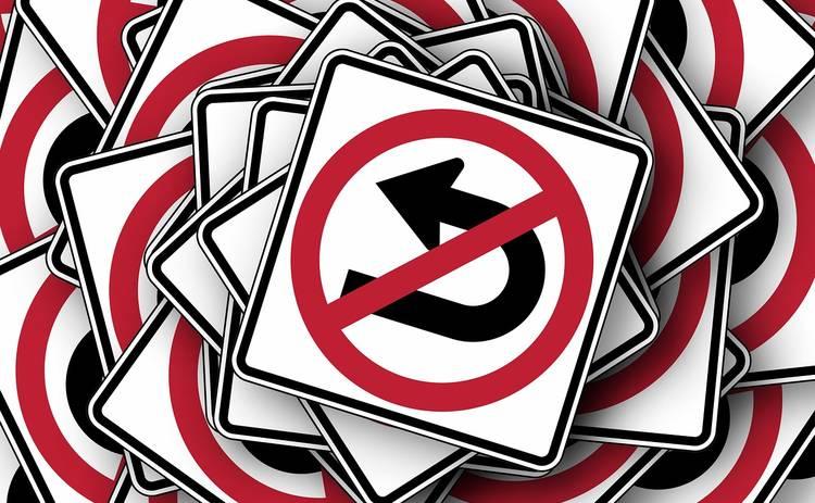 В каких ситуациях запрещен разворот на дороге: напоминание для водителей