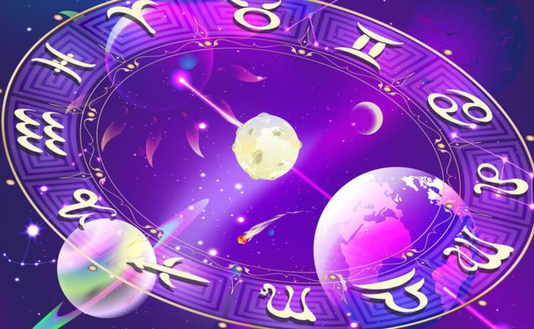 Гороскоп на 13 июня 2019 для всех знаков Зодиака