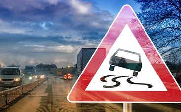 Какие ситуации за рулем увеличивают риск попасть в ДТП