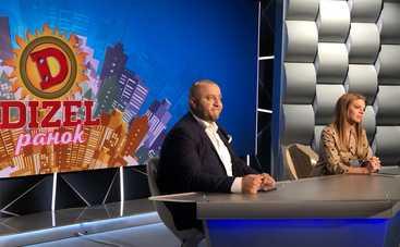 На экраны ICTV вернулось Дизель утро: в роли ведущих все юмористы
