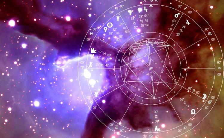 Гороскоп на 26 июня 2019 для всех знаков Зодиака