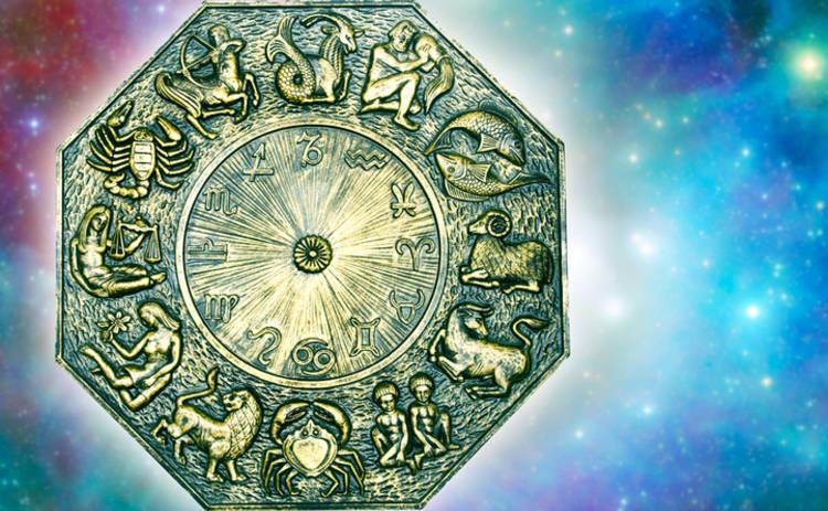 Гороскоп на 28 июня 2019 для всех знаков Зодиака