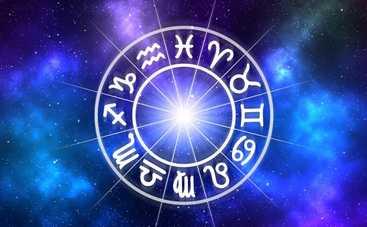 Гороскоп на июль 2019 года для всех знаков Зодиака