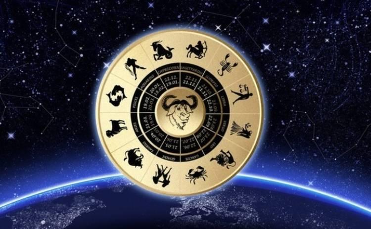Гороскоп на 5 июля 2019 для всех знаков Зодиака