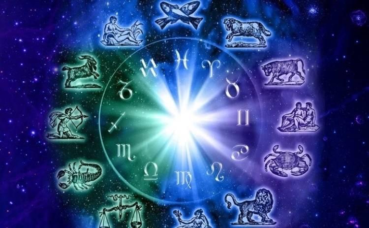 Гороскоп на 6 июля 2019 для всех знаков Зодиака