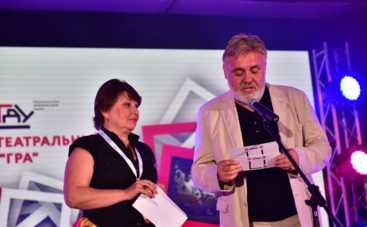 Оприлюднено шорт-лист з 12 фіналістів Другого всеукраїнського театрального фестивалю-премії ГРА