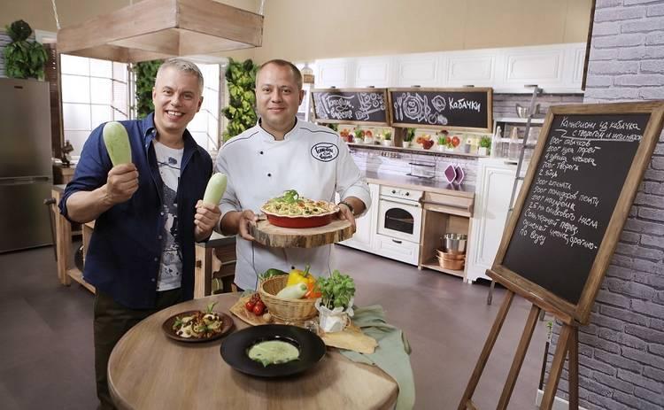 Готовим вместе: Блюда из кабачков (эфир от 07.07.2019)