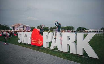 Что нужно знать про UPark Festival 2019