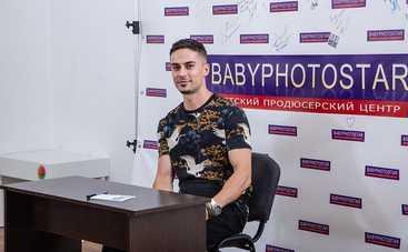 Никита Вакулюк: Встреча с воспитанниками продюсерского центра Babyphotostars прошла легко