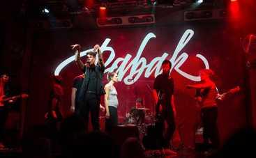 Славянский базар-2019: 5 неизвестных фактов о Дмитрии Бабаке