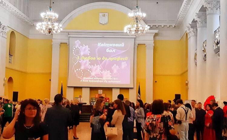 Компанія «Київхліб» виступила одним з партнерів «Квіткового балу» в КМДА