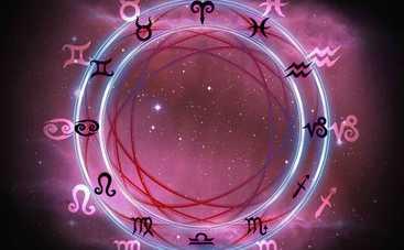 Гороскоп на 18 июля 2019 для всех знаков Зодиака