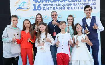Чорноморські ігри-2019: що відомо про фестиваль у Скадовську