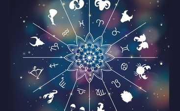 Гороскоп на 19 июля 2019 для всех знаков Зодиака