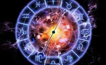 Гороскоп на 20 июля 2019 для всех знаков Зодиака