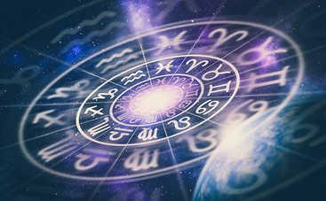 Лунный гороскоп на 21 июля 2019 года для всех знаков Зодиака