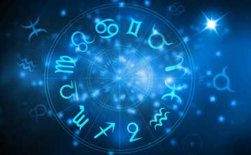 Гороскоп на неделю с 29 июля по 4 августа 2019 года для всех знаков Зодиака