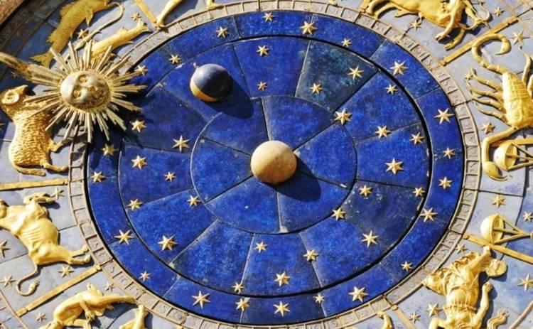 Гороскоп на 23 июля 2019 для всех знаков Зодиака