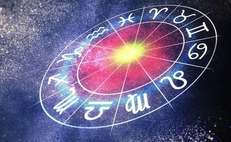 Гороскоп на 25 июля 2019 для всех знаков Зодиака