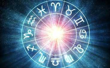 Гороскоп на 26 июля 2019 для всех знаков Зодиака