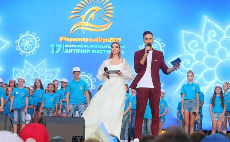 Черноморские игры-2019: смотреть онлайн-трансляцию