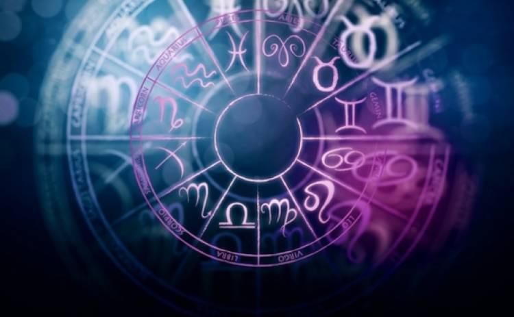 Лунный гороскоп на 27 июля 2019 года для всех знаков Зодиака