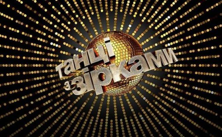 Танці з зірками-2019: звезды сериала «Крепостная» примут участие в шоу
