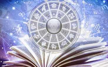Гороскоп на 28 июля 2019 для всех знаков Зодиака