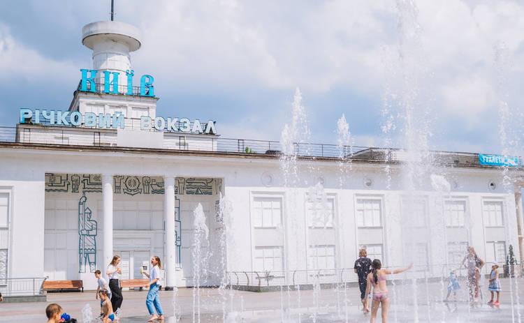 Куда пойти в Киеве в августе 2019 (афиша)