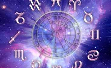 Гороскоп на 1 августа 2019 для всех знаков Зодиака