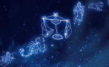 Гороскоп на 3 августа 2019 для всех знаков Зодиака