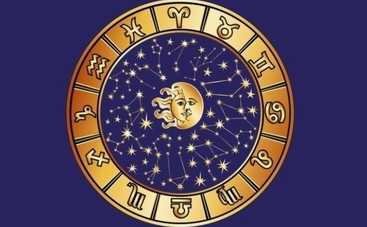 Гороскоп на 4 августа 2019 для всех знаков Зодиака
