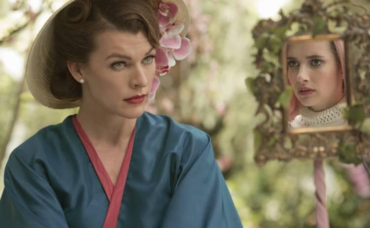 Тайны райских холмов: Эмма Робертс и Милла Йовович в дублированном трейлере фильма