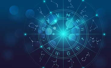 Гороскоп на 7 августа 2019 для всех знаков Зодиака