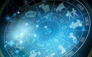 Гороскоп на 9 августа 2019 для всех знаков Зодиака